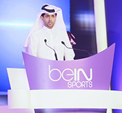 Bein Sports 5 Year Anniversary